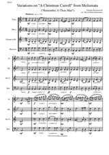 Variations on Remember, O Thou Man (A Christmas Carroll from Ravenscroft's Melismata) for wind quartet